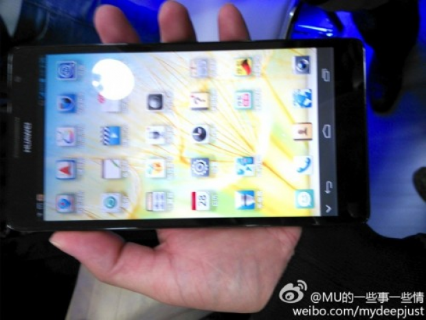 Unleash the Beast!  First Photos of the 6.1 Inch Huawei Ascend Mate