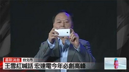 M7 shown on stage at HTC 's year end party