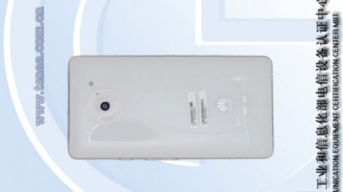 First Photos of Huawei Ascend D2 From FCC