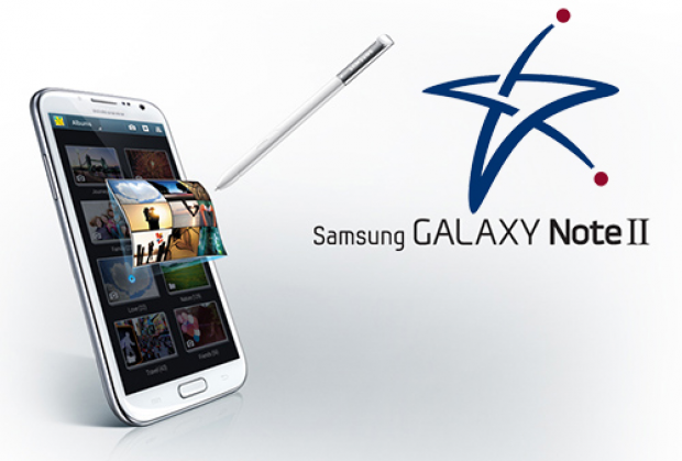 U.S. Cellular rolling out Jelly Bean update for its Galaxy Note II