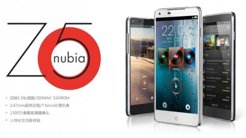 ZTE Nubia Z5 unveiled – Hands on Video