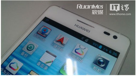 Huawei Ascend D2 photos leaked