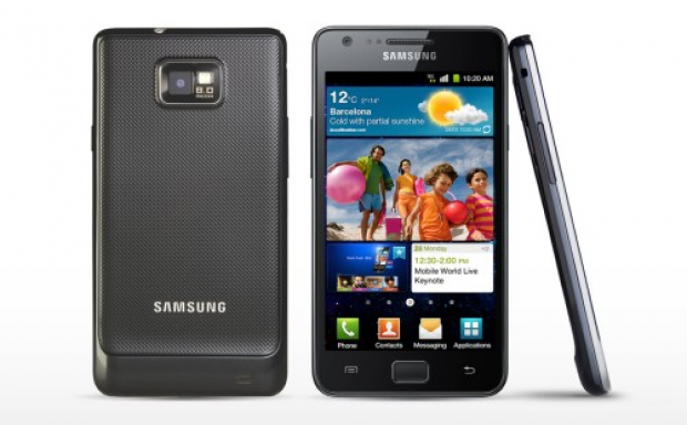Samsung rolling out Jelly Bean update to Galaxy SII