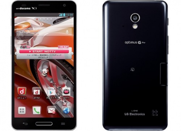 LG Optimus G Pro officially confirmed