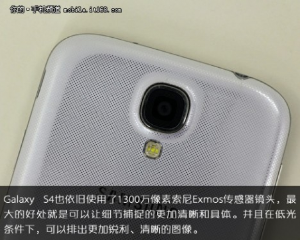 Samsung Galaxy SIV photo samples leaked